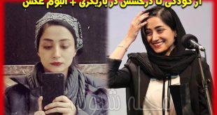 عکس های نگار حسن زاده بازیگر نقش فاطمه در سریال وقت صبح
