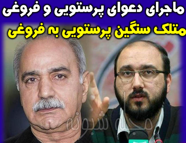 پرویز پرستویی و علی فروغی | پاسخ پرويز پرستويي به علي فروغي مدیر شبکه سه