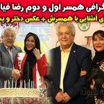 بیوگرافی رضا فیاضی و همسرش و دختر و پسرش