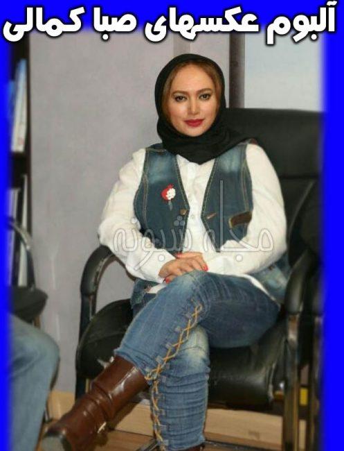 توهین صبا کمالی بازیگر به امام حسین | بیوگرافی و تصاویر صبا کمالی