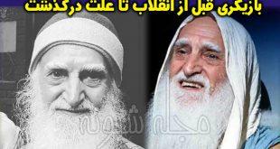 صادق توکلی بازیگر درگذشت | بیوگرافی و علت درگذشت صادق توکلي