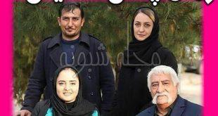 سریال ستایش 4 | زمان پخش فصل چهارم ستایش + بازیگران و خلاصه داستان