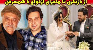 سینا شفیعی بازیگر | بیوگرافی سینا شفیعی و همسرش + پیج اینستاگرام