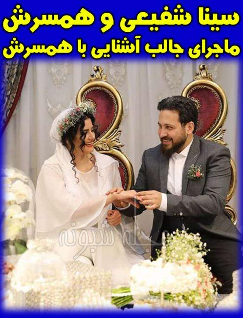 بازیگر نقش حمید (قاتل صابر) در سریال ستایش 3 کیست؟ + همسر و تصاویر سینا شفیعی