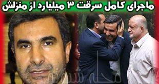 تقی کبیری نماینده مجلس خوی کیست؟ سرقت 250 هزار یورو و 400 میلیون پول نقد از منزلش