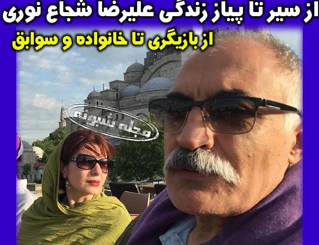 علیرضا شجاع نوری بازیگر نقش سلمان فارسی +بیوگرافی فرزندان و همسر علیرضا شجاع نوری
