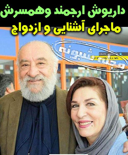 داریوش ارجمند بازیگر | بیوگرافی و عکس های داریوش ارجمند و همسرش فرشته یغمایی +فرزندانش