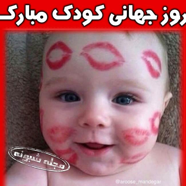 تبریک روز جهاني کودک 16 مهر | پیامک و استیکر و عکس تبریک روز جهانی کودک مبارک