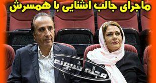 محمدرضا حیاتی گوینده خبر | بیوگرافی محمدرضا حياتي و همسر و پسرانش