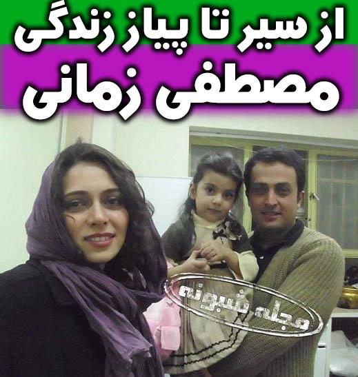مصطفی زمانی بازیگر و خواهرش | بیوگرافی مصطفي زماني و همسرش + بازیگر نقش یوسف پیامبر