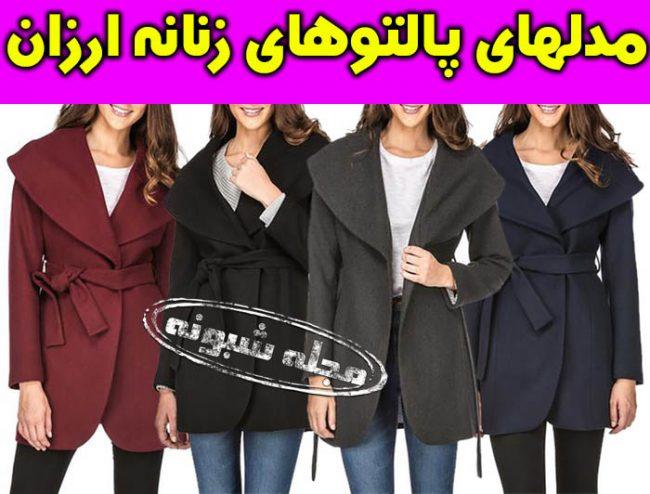 مدل های پالتو سال زنانه و دخترانه در رنگ ها و طرح های مختلف