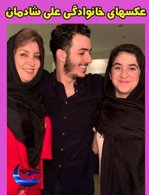 علی شادمان بازیگر   بیوگرافی علی شادمان و همسرش + تصاویر و عکس