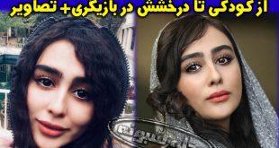 ستاره حسینی بازیگر | بیوگرافی و عکس های جنجالی ستاره حسيني و همسرش +ازدواج