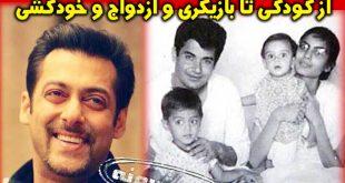 سلمان خان و همسرش از خودکشی تا زندان + بیوگرافی و تصاویر سلمان خان بازیگر هندی