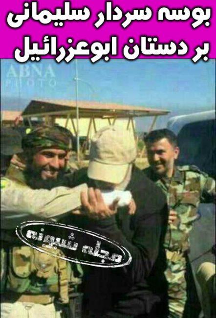 ابوعزرائیل کیست؟ بیوگرافی و عکس های ابو عزرائيل یا ابو ایوب + ترور