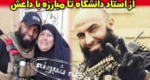 ابوعزرائیل کیست؟ بیوگرافی و عکس های ابوعزرائيل و همسرش + ترور