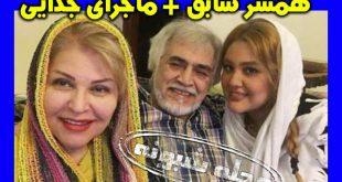 اکرم محمدی بازیگر | بیوگرافی و عکس های اکرم محمدی و همسر و دخترش صبا