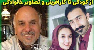 علیرضا نبی داور برنامه مسابقه میدون | بیوگرافی و عکس عليرضا نبي و همسر و پسرانش