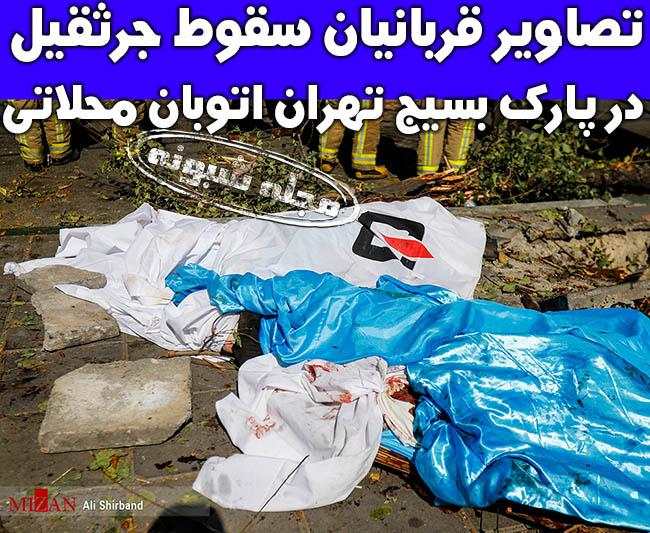سقوط جرثقیل در پارک بسیج اتوبان محلاتی تهران +فیلم کشته ها و مصدومان