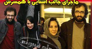 بهروز شعیبی بازیگر و کارگردان | بیوگرافی و عکس بهروز شعیبی و همسرش فاطمه کمالی