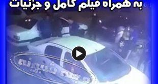 قتل و تیراندازی در محله سر تل بوشهر +فیلم و حمله مسلحانه سر تل بوشهر قتل وحشتناک