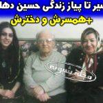 حسین دهلوی درگذشت + بیوگرافی حسین دهلو و همسرش