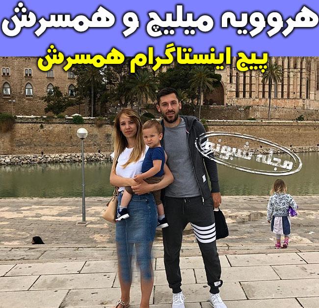 هروویه میلیچ بازیکن استقلال   اینستاگرام و بیوگرافی هروویه میلیچ و همسرش