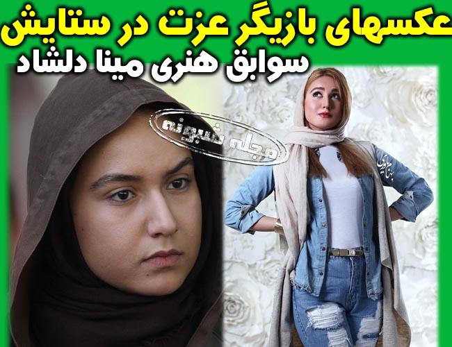 عزت در سریال ستایش | تصاویر جنجالی بدحجاب مینا دلشاد بازیگر نقش عزت زن حمید در سریال ستایش 3