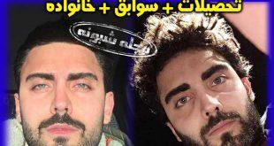 محمد صادقی | بیوگرافی و عکس های محمد صادقی بازیگر نقش آبتین در سریال مانکن