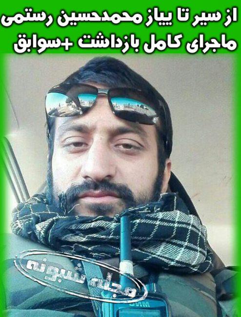 محمد حسین رستمی کیست؟ مدیر مسئول سایت عماریون ماجرای بازداشت و رابطه با روح الله زم