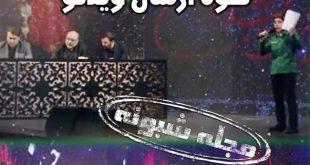 زمان پخش مسابقه مداحی نغمه عشاق شبکه نسیم سال 98