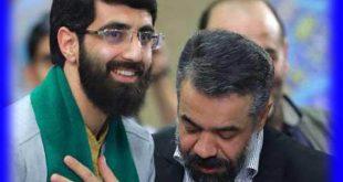 سید رضا نریمانی مداح و همسرش + عکس رضا نريماني مداح منم باید برم