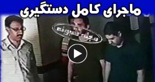 بازداشت روح الله زم سرشبکه آمدنیوز | علت دستگیری روح لله زم