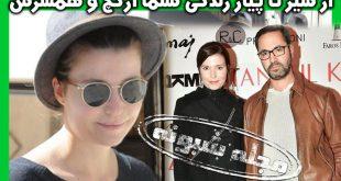 سلما ارگچ بازیگر ترکیه ای | بیوگرافی و عکس های سلما ارگچ و همسرش