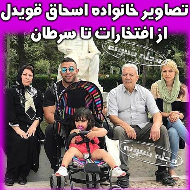 عکس خانواده اسحاق قویدل بدنساز و پدر و مادرش + پیج اینستاگرام