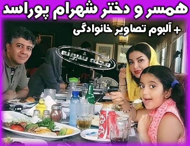 همسر و دختر شهرام پوراسد بایگر نقش مهدی در سریال ستایش 3