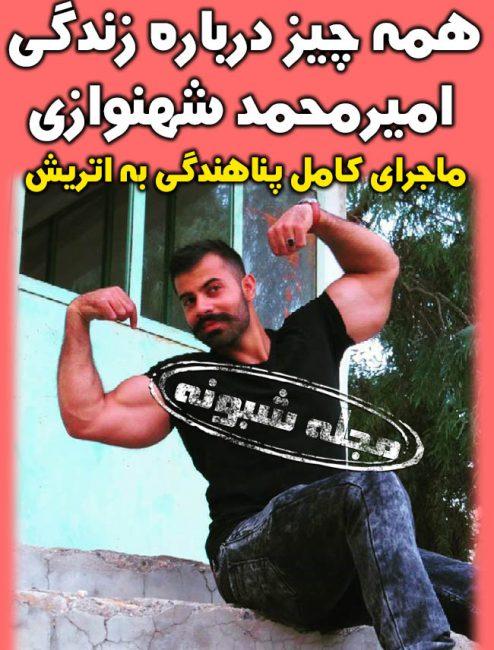 امیرمحمد شهنوازی اینستاگرام | بیوگرافی و پناهندگی امیرمحمد شهنوازی نایب قهرمان پاورلیفتینگ آسیا