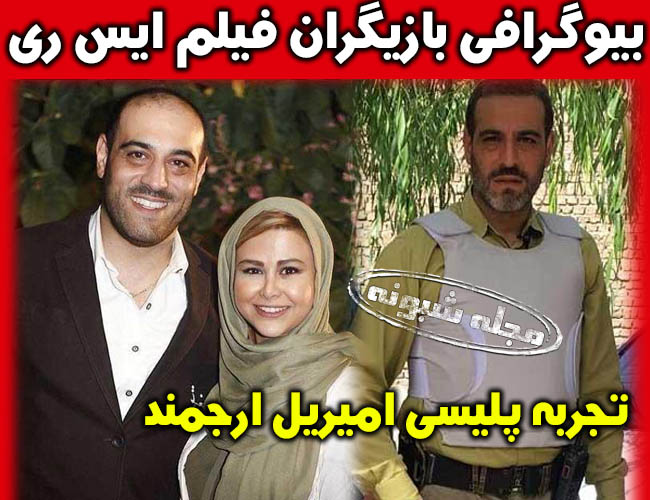 بازیگران فیلم تلویزیونی ایکس ری به کارگردانی سروش محمدزاده شبکه سه +دانلود