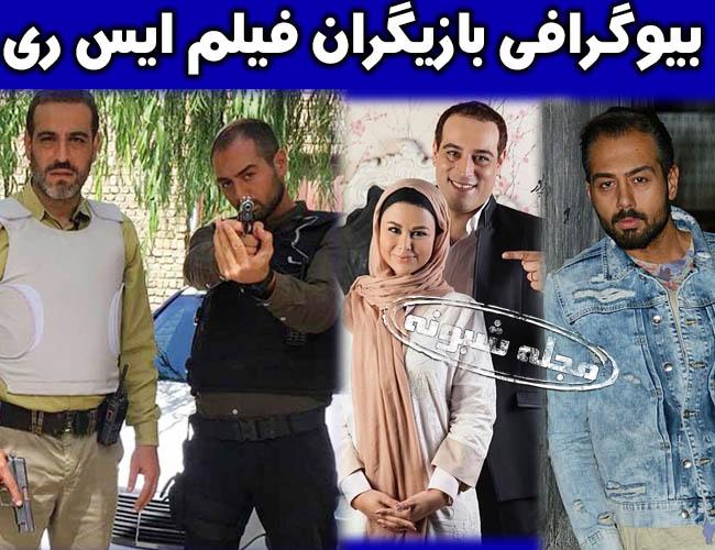بازیگران فیلم ایکس ری به مناسبت هفته ناجا و نیروی انتظامی از شبکه سه