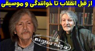 تورج شعبانخانی خواننده و آهنگساز درگذشت | بیوگرافی تورج شعبانخانی و همسرش