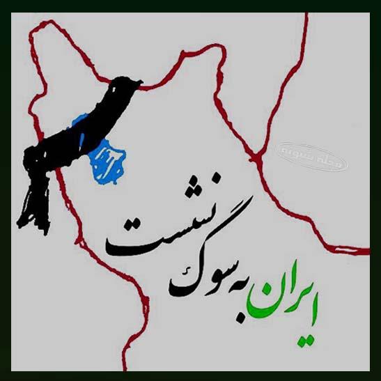 عکس پروفایل آذربایجان تسلیت زلزله و عکس نوشته تبریز تسلیت
