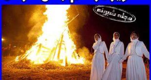 تاریخچه جشن آذرگان و تاریخ دقیق جشن آذرگان 9 آذر