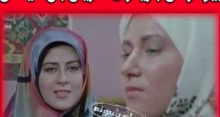 اسامی بازیگران سریال باغ گیلاس + زمان پخش از شبکه آی فیلم و دانلود