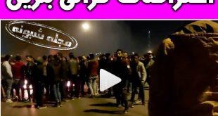 اعتراضات گرانی بنزین سال 1398 در شهرهای ایران + جزئیات کامل