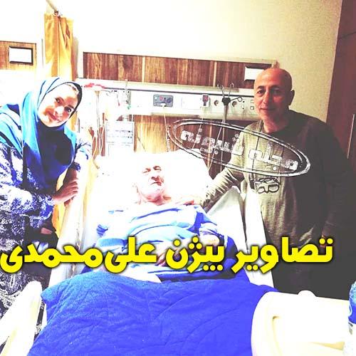 بیژن علیمحمدی صدا پیشه و دوبلور درگذشت + بیوگرافی و تصاویر بیژن علی محمدی و همسرش