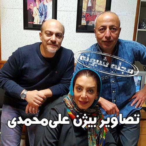 بیژن علیمحمدی صدا پیشه و دوبلور درگذشت + بیوگرافی بيژن علي محمدي صداپیشه امام خمینی