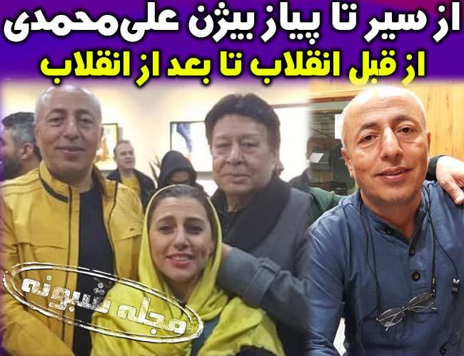 بیژن علی محمدی صدا پیشه و دوبلور درگذشت + بیوگرافی بيژن علي محمدي و دخترش نگار