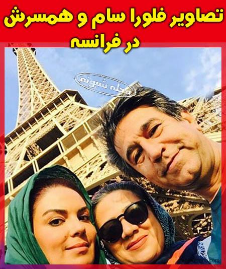 مجید اوجی همسر فلورا سام + درگذشت مجید اوجی