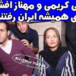 علی کریمی از ایران رفت +علت مهاجرت