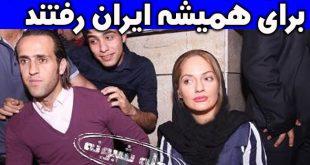 مهاجرت علی کریمی به کانادا | علی کریمی از ایران رفت +علت مهاجرت